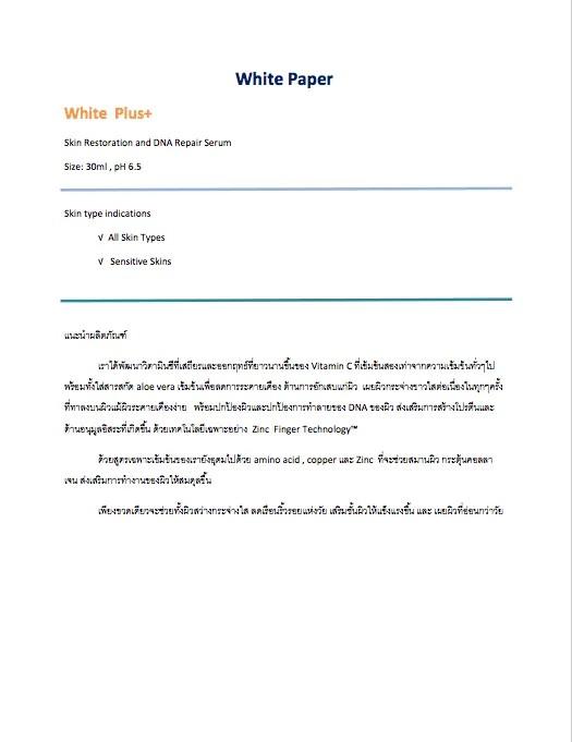 White-Plus Paper
